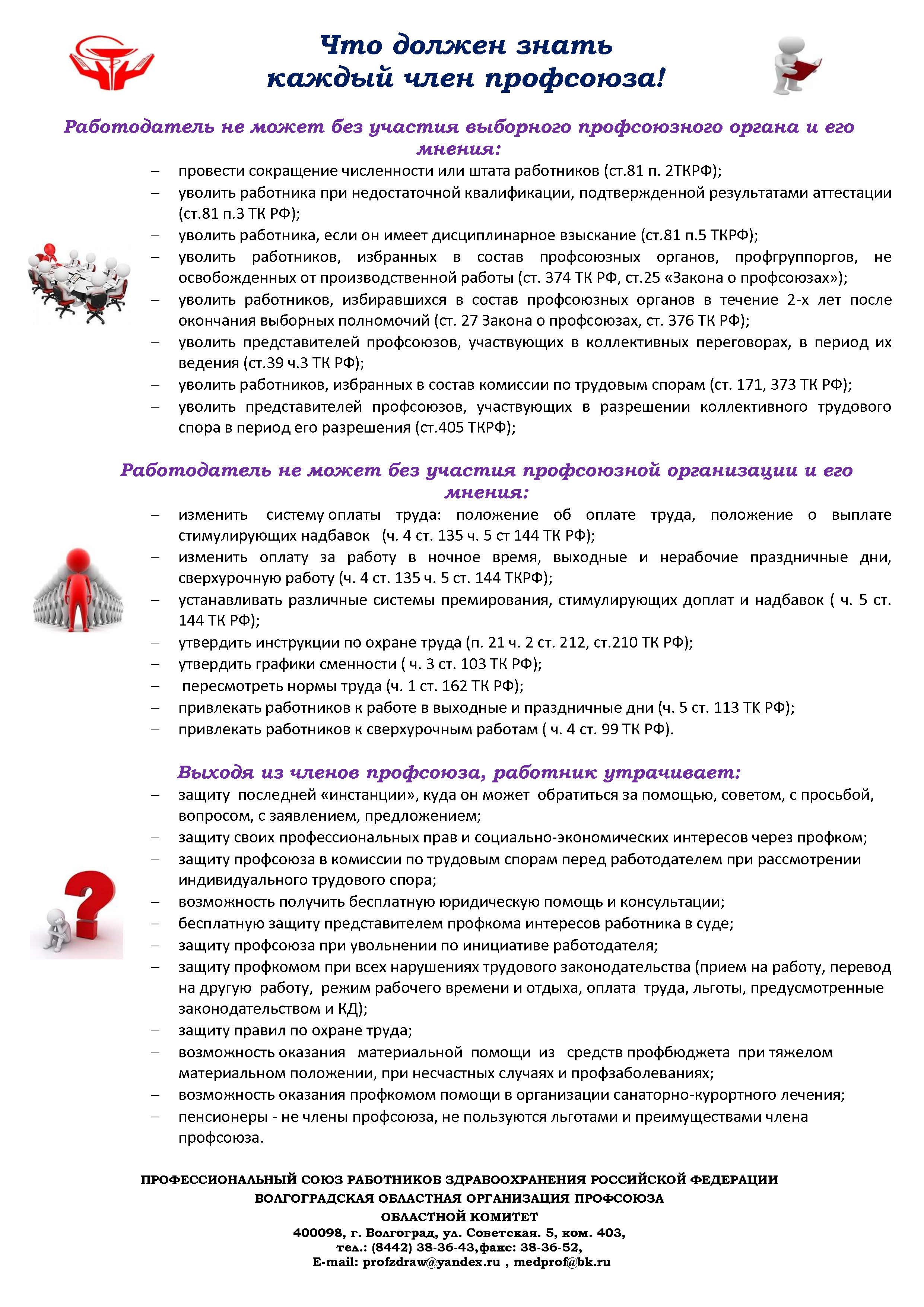 Офтальмологический центр областной больницы ярославль