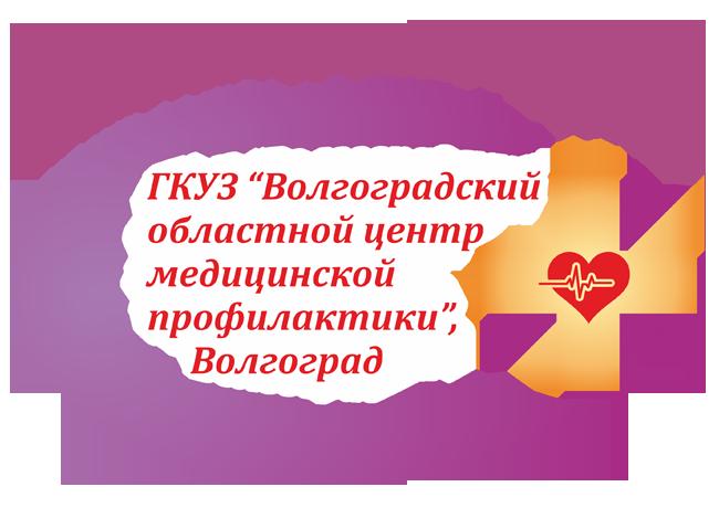 Вакансии в москве больницы 12